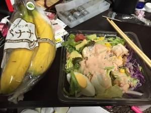 アボガドサラダ(セブン)とバナナ