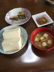 豆腐一丁〜