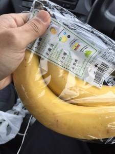 第一弾バナナ