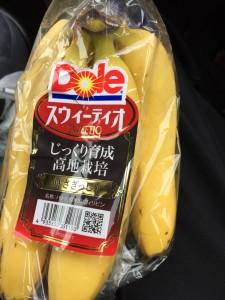 第二弾バナナ